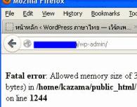 Error de memoria en Wordpress